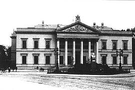 Die Stadtbiliothek im frühen 20. Jahrhundert